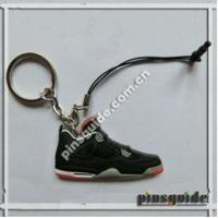 Buy cheap low price custom pvc keychain with high quality made in china alibaba supplier from wholesalers