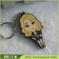 Buy cheap 2d soft pvc custom keychains from wholesalers