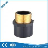 Buy cheap 1-1/4 1-1/2 2 PVC Male Coupler With Copper SCH 80 MPT X Slip ASTM D2467 S35 from wholesalers