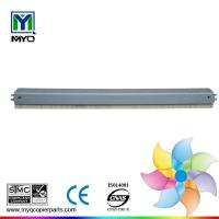 Buy cheap Product Drum Cleaning Blade for ricoh aficio 150/180 copier parts from wholesalers