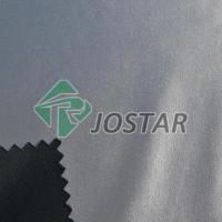 Buy cheap Pu Leather Fabric For Garment product