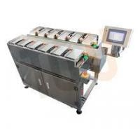 Buy cheap semi automatic weigher for salted cod roe,saketoba,dried cuttlefish,dried squid from wholesalers