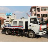 Buy cheap Concrete Pumping Machine HBC50.12.56 Truck Mounted Concrete Pump from wholesalers