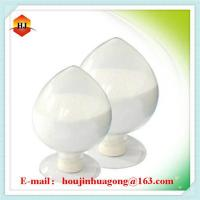Buy cheap China manufacturer supply Citric Acid food additives and chemicals from wholesalers