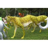Buy cheap Simulation Leopard product