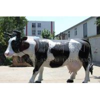 Buy cheap Simulation cow product