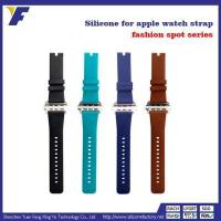 Buy cheap Silicone Watch Series Home OEM Custom Silicone Soft Watch Straps Replacement China Supplier from wholesalers