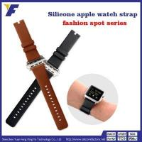Buy cheap 2016 Hotslae Fashionable Custom Printed Watch Strap 22mm Rubber Watch Band With Deployment from wholesalers