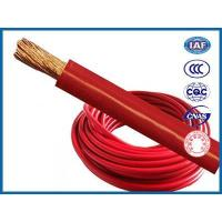 Buy cheap 70mm flexible welding cable product