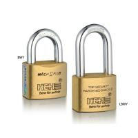 Buy cheap Products  Arc-Type brass padlock with4 vane keys from wholesalers