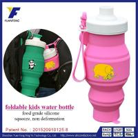 Buy cheap 2016 New Style Custom Water Bottles Wholesale Collapsible Water Bottle Companies from wholesalers