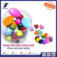 Buy cheap Wholesale BPA Free Silicone Beads Soft Spiky Teething Beads For Babies from wholesalers