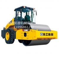 Buy cheap XCMG Roller Parts English all XCMG roller XS162J spare parts from wholesalers