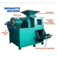 Buy cheap Ball press machine Best selling high pressure coal ball briquettes presses machine from wholesalers