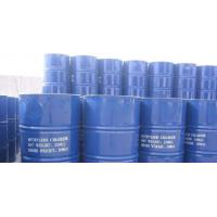 Buy cheap Mono Ethylene Glycol 99.9% Min product