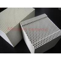 Buy cheap Alumina Tube, Rod Cordierite Honeycomb Ceramic from wholesalers