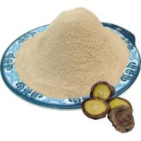 Buy cheap Shiitake mushroom powder from wholesalers