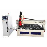 Buy cheap Modular Furniture Kitchen Cabinets Making CNC Automatic Tools Changing Machine ATC2130AD from wholesalers