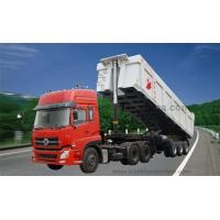 Buy cheap Truck Parts DONGFENG EQ9382ZZXT1 Dump Semi-Trailer from wholesalers