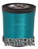 Buy cheap 1000m 50lb Dyneema Braided Fishing Line from wholesalers
