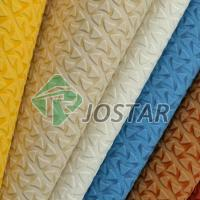 Buy cheap Leather Material product