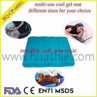 Buy cheap Ice pad cool gel mat from wholesalers