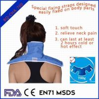 Buy cheap soft touch reusable hot cold pack for neck pain from wholesalers