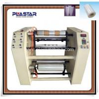 Buy cheap all kinds of paper rewinding machine from wholesalers