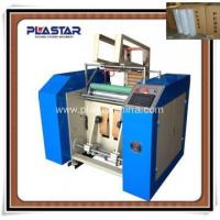 Buy cheap manual aluminium foil rewinding machine from wholesalers
