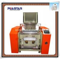 Buy cheap bopp tape making rewinding machine from wholesalers