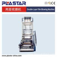 Buy cheap Designing machines HDPE film blowing machine from wholesalers