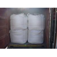 Buy cheap Caustic soda pearls 98% from wholesalers