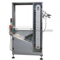Buy cheap Automatic tube feeding machine ZH-200 from wholesalers