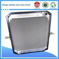 Buy cheap Welding aluminum radiator with special price for Dongfeng 4GE from wholesalers