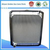 Buy cheap Complete aluminum radiator for Huashan 4108 truck from wholesalers