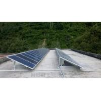Buy cheap Flat Roof Solar Mounting flat roof pv mounting systems Flat Roof PV Mount from wholesalers