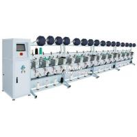 Buy cheap TH-9B Hank to cone winding machine from wholesalers