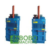 Buy cheap Recycling machine Non-metal Loose Material Baler Item:001 from wholesalers