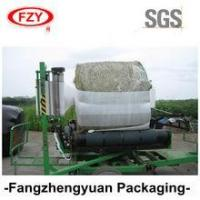 Buy cheap Pe silage stretch film plastic film for agriculture from wholesalers