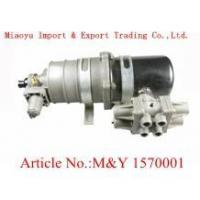 Buy cheap Braking System Air Handling Unit M&Y 1570001 from wholesalers