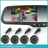 Buy cheap Car monitor 4.3 LCD HD 1080P car dvr rear view mirror monitor with adjustment Brightness from wholesalers