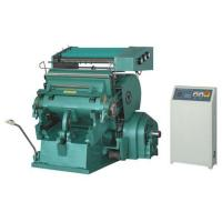 Buy cheap TYMK750 Hot Foil Stamping&Cutting Machine from wholesalers