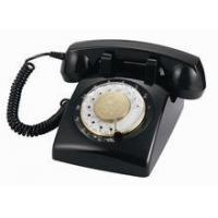 Buy cheap Old Cordless Phone Retro Analog Landine Phone For Gift from wholesalers