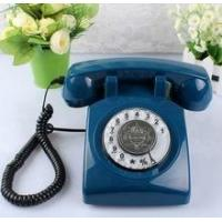 1960's Vintage Home Wireless gsm sim Cordless Phone For Sale