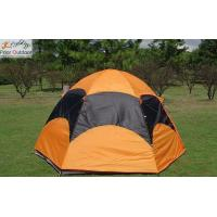 Buy cheap P-T-012s Super lightweight Camping tent 1 person 1500g ItemP-ZP-111410 from wholesalers