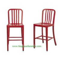 Buy cheap BARSTOOLS FQ1004-R from wholesalers