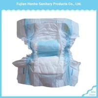 Buy cheap Baby diaper bales Product No.:201552021361 from wholesalers