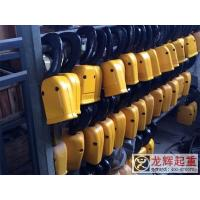 Buy cheap KPK chain hoist hook sling and accessories from wholesalers