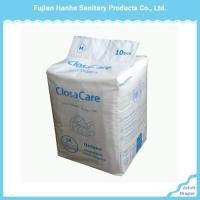 Buy cheap Grade A Disposable Diapers for adult Product No.:20156142239 from wholesalers