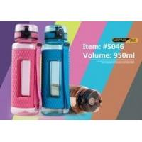 Texture excellence newest bottle 950ml BPA Free magic series